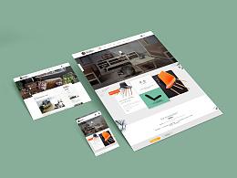 家居网站首页及响应式