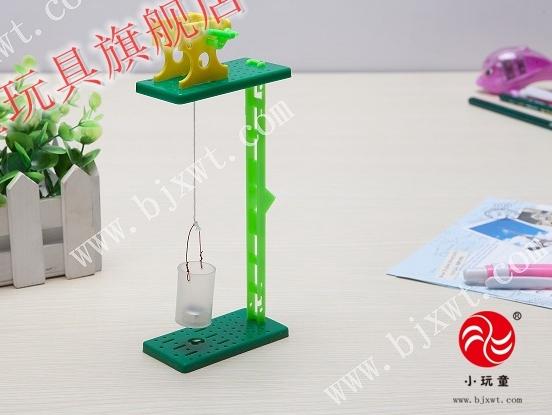 小玩童科技小制作 科学手工diy 科学益智玩具 自制组装轱辘井