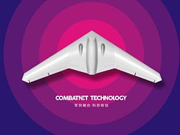 企业标志设计 战网科技
