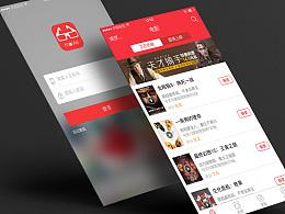 一个电影购票app界面