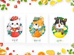 《来自喵星系列》-小水果猫猫6只