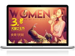 38妇女节海报 女装光效合成海报 女王节海报 唯美女装海报