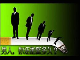 无烟北京海报设计