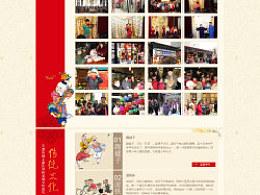 天津老城文化巡礼专题页面