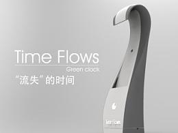 TimeFlows概念装饰钟