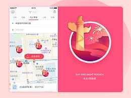 国庆及中秋彩蛋icon