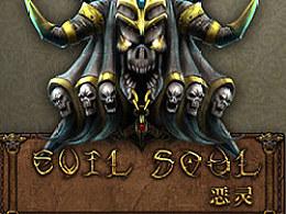 Evilsoul2.0