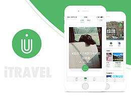 旅游app-iTRAVEL