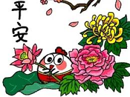 充满中国味的鸡年祝福表情包-黄内鸡萌宝贺新年