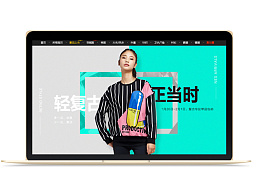 Fashion Shop_E&JOY