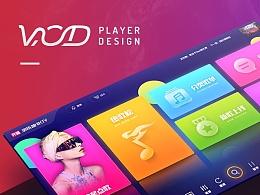 站酷奖_VOD Player Design 智能点歌屏设计