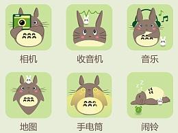 龙猫图标设计(Android端)