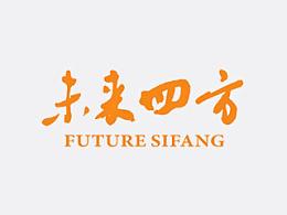 未来四方集团拍卖品牌形象设计