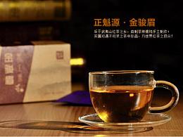 茶叶详情页描述