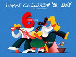 『小兔插画』六一儿童节,扁平商插风