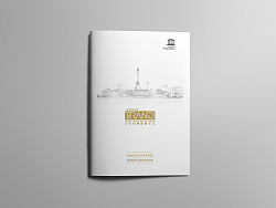 中法品牌高峰论坛手册设计