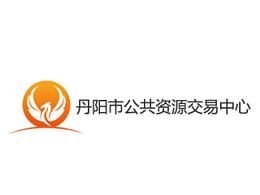 【Microdeisgn-麦克迪赛2015年4月作品】丹阳市公共资源交易中心LOGO提案