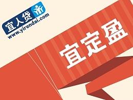 Link lenders 宜定盈线下沙龙