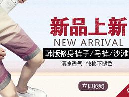 男士服装系列平面广告