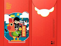 #每日视觉杂记# 年前设计的做的两款红包