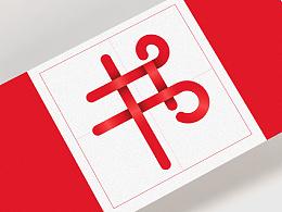 中国结体字体设计