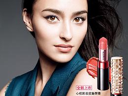 shiseido资生堂国际 心机星魅唇膏详情页