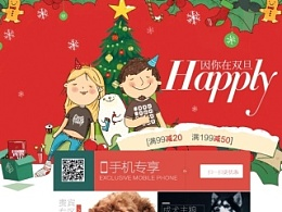 宠物用粮圣诞页面
