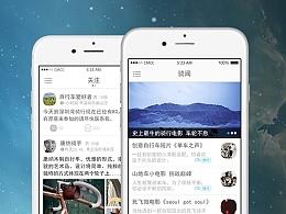 麦潮App官网
