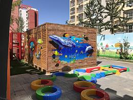 儿童乐园,幼儿园写实3d立体画