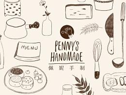 广东《Penny's Handmade 佩妮手制》西饼店品牌设计