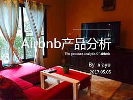 airbnb产品分析