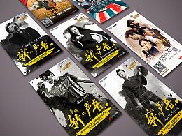 《中国新歌声》第一季海报