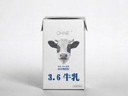 牛奶包装盒设计