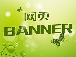 教育台网站BANNER