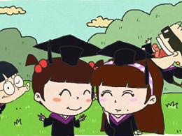 小明系列漫画——毕业季