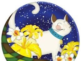猫系列插画设计#猫图腾/猫之花系列