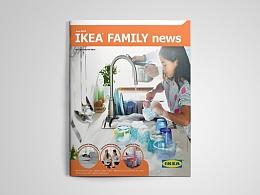 宜家 IKEA Family Newsletter Summer 2015 (Singapore)