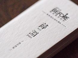 letterpress名片