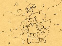2014漫画随笔(二)