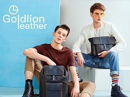 【乐道品牌设计】金利来皮带男士商务包男士包整店设计
