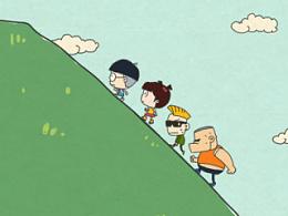 小明系列漫画——爬山
