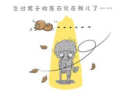 画了幅漫画《姑娘!我是一名乞丐!》,这年头推销真的是饥不择食!