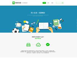 上海明择科技网站首页概念设计