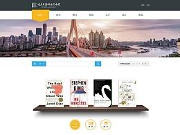 商业简洁创意大气企业网站首页
