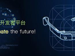 酷镜开发者平台banner