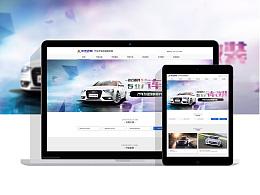 汽车改装、改装产品、汽车升级