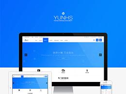 yunhs2.0版本响应式设计(改版)