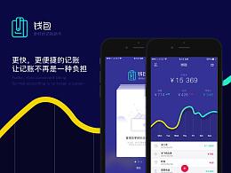 【练习】一款手机钱包APP UI设计