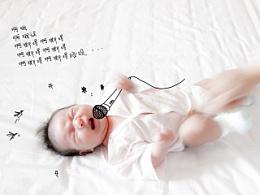 音乐从小开始
