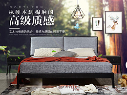 家具类宝贝详情描述-北欧风格黑色烤漆实木软靠背双人床